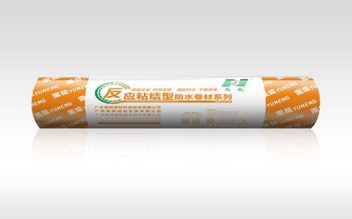 YN-B705 GTS新型塑纤高分子自粘必威体育手机版投注必威app精装版